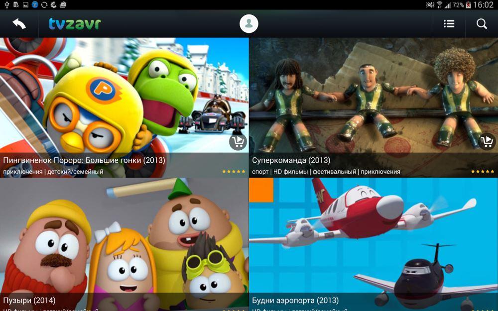 Приложение tvzavr для tv samsung